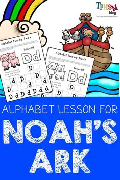 A complete Noah's Ark alphabet lesson for preschool: teach letter identification, matching upper and lower case letters, and practice fine motor skills with cutting and pasting. #freehomeschoolcurriculum #homeschoolforfree #noahsark #preschoolprintables #freepreschoollessons #freepreschoolbiblelessons #preschoolbiblelessons #alphabetlessonsforpreschool #preschool Preschool Bible Lessons, Free Preschool, Preschool Printables, Preschool Activities, Free Homeschool Curriculum, Homeschooling, Letter N Activities, Toddler Bible, Bible Resources