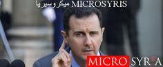 هآرتس: لهذه الأسباب أيام الأسد في سوريا باتت معدودة
