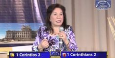 2 Corinthians, Brazil, Kingdom Of Heaven, Bible Studies, Greek Chorus, Jesus Christ, Psalms, Past Tense