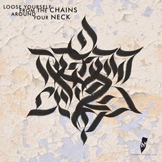 Loose yourself from the chains around your neck from Isaiah 52:2 by hebrew-tattoos.com #hebrew #hebrewtattoo #hebrew_tattoos #hebrewcalligraphy #bible #tattoo #calligraphytattoo #isaiah #chains