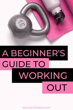 Even if youre brand new to exercise learn how to start working out for beginners! Don't know what to do at the gym or where to start when it comes to workouts? Here are my top 6 tips for beginners to start working out without getting overwhelmed. Beginner Workout At Home, Workout For Beginners, At Home Workouts, Beginner Workouts, Workout Tips, Fitness For Beginners, Workout Plans, Fitness Tips For Women, Health And Fitness Tips