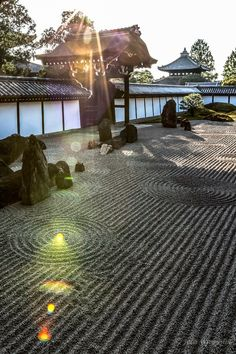 Tofuku-ji, Kyoto, Japan More about this garden… Japanese Architecture, Landscape Architecture, Japan Garden, Japanese Aesthetic, Visit Japan, Japanese Culture, Japan Travel, Garden Design, Beautiful Places