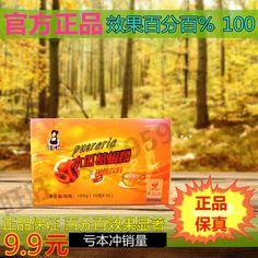 $19.30 (Buy here: https://alitems.com/g/1e8d114494ebda23ff8b16525dc3e8/?i=5&ulp=https%3A%2F%2Fwww.aliexpress.com%2Fitem%2FZheng-Duoyan-papaya-root-powder-Korea-official-website-of-the-official-authentic-pure-natural-breast-enhancement%2F32667007050.html ) Zheng Duoyan papaya root powder Korea official website of the official authentic pure natural breast enhancement tea for just $19.30