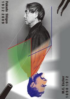Mitsuo Katsui // Homage to Shigeo Fukuda // BICeBé 2009
