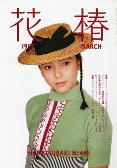 hanatsubaki_mar1987