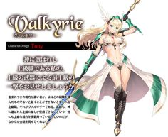 Anime Bikini Warriors Valkyrie 1/7 Scale Sexy Girl Action Figure Collection PVC Model Figures Toy Formal Dress Version SS0035 #Affiliate