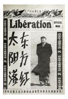 """Date : 10/09/1976 Crédits : Hou Bo """"Mort de Mao"""". """"L'Orient est rouge, le soleil se couche."""" Le 9 septembre 1976, Mao Zedong s'éteint à Pé..."""