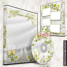 шаблон для обложки cd диска фотошоп скачать