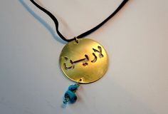 Handmade Jewelry Arabic Design