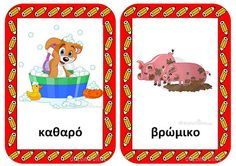 Math Activities, Education, Learning, School, Blog, Animals, Math Stations, Animales, Animaux
