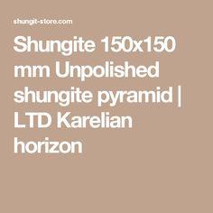 Shungite 150x150 mm Unpolished shungite pyramid | LTD Karelian horizon