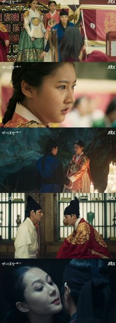 [Spoiler] Added episodes 17 and 18 captures for the Korean drama 'Mirror of the Witch' Drama Korea, Korean Drama, Kwak Si Yang, Mirror Of The Witch, Best Dramas, Sungjae, Lee Sung, Paros, Film