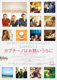 ALLACCIATE LE CINTURE / FASTEN YOUR SEATBELTS カプチーノはお熱いうちに Cinema Movies, Film Movie, Flyer Design, Web Design, Graphic Design, Japanese Film, Movie Covers, Cinema Posters, Typography Design