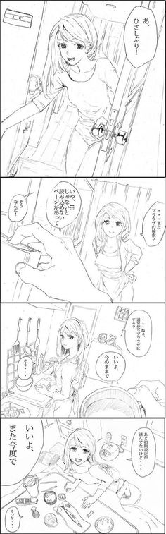 Pose Reference, Drawing Reference, Comic Panels, Manga Illustration, Anime Sketch, Manga Art, Funny Images, Kawaii Anime, Art Drawings