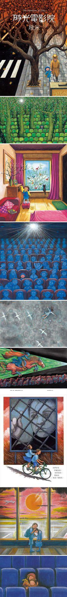 幾米  時光電影院