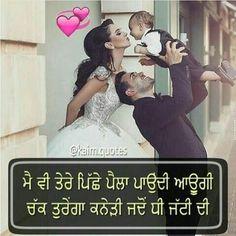 . . .Admin 👉 @_.sammie.__ . . via - @kaur_145 #punjabiquote  #punjabiwedding  #punjabiquotes  #lovequotes  #quote  #beards  #couple  #babbumaan  #jatti  #turban  #punjabisuit  #swag  #cute  #punjabimusic  #couple  #kapurthala  #jalandhar  #punjab  #punjaban  #punjabiswag  #diljitdosanjh  #dopepunjabi  #kaur  #punjabipic  #punjabi