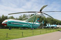The world's biggest helicopter. Mil V-12/Mi-12