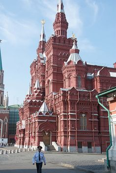 State Historical Museum of Russia, Moscow by Frank C.