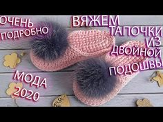 Crochet Case, Crochet Socks, Diy Crochet, Baby Slippers, Knitted Slippers, Farm Animals Preschool, Knitting Patterns, Crochet Patterns, Crochet Videos