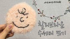 Chrochet, Teddy Bear, Cup Holders, Crochet, Knit Crochet, Crocheting, Hooks, Teddybear, Ganchillo