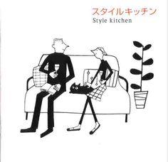 東京電力/絵本 Dアキタ・デザイン・カン