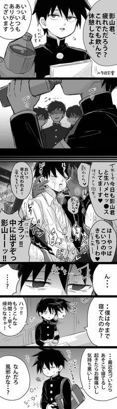 Kageyama ritsu  Mobpsycho100
