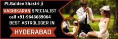 Love Problem Solution in Hyderabad Famous Astrologer Baldev Shastri ji is an Indian Astrologer Provide Solution for all over in India and known as Love Marriage Specialist in Hyderabad.solve cases of love in Hyderabad in last 5 years call Love Problems, Problem And Solution, Love And Marriage, Hyderabad, 5 Years, Cases, Indian, Indian People, India