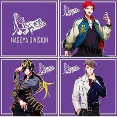 Anime Love Couple, Rap Battle, Nagoya, Division, Anime Guys, All Star, Badass, Temple, Manga