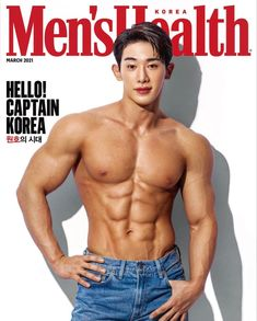Won Ho, Swimwear, Hoseok, Monsta X Wonho, Handsome Boys, Magazine Man, Health Magazine, My Love, Love My Boys