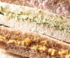 Pastas para sándwich