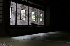 Peaceful Temple Room  Keirinji Temple #yamanashi #japan