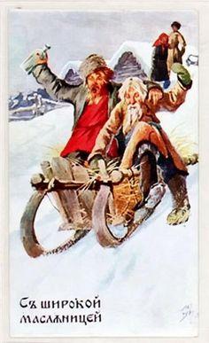 Открытки  Старинные ретро открытки на Масленицу Открытка, ретро, старинная, картинка, Масленица, Широкая Масленица, застолье, русская традиция, народные гуляния, катание на санках