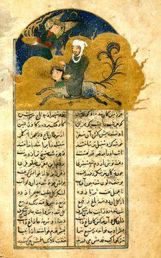 Copie de Makhzan al-Asrâ de Nezâmi, le premier livre de son Khamseh, copié par Mir 'Ali ibn Al-Yâssi Tabrizi al-Bavargui, ouest de l'Iran
