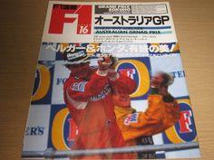 AYRTON SENNA Nigel Mansell F1 Ferrari McLaren HONDA 1992 Rare Magazine Japan 32