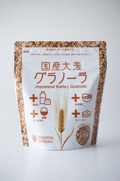 nishida_package Yogurt Packaging, Food Packaging, Packaging Design, Organic Supermarket, Oatmeal Crisp, Icon Package, Gluten Free Carrot Cake, Japanese Packaging, New Menu