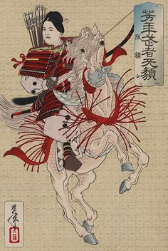 Lady Hangaku (坂額御前 Hangaku Gozen?) was a female warrior samurai.  She  lived during the end of the Heian and the beginning of the Kamakura periods. In 1201, together with her nephew Jō Sukemori, she raised an army in response to Sukemoto's attempt (the Kennin Uprising) to overthrow the Kamakura Shogunate.  Hangaku commanded 3,000 soldiers to defend against an army of 10,000 soldiers loyal to the Hōjō clan.  (Hangaku Gozen by Tsukioka Yoshitoshi  ca. 1885.)