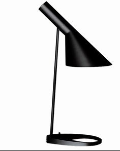 ARNE JACOBSEN LAMP
