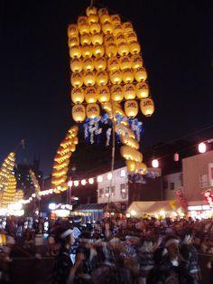 Akita - Kanto Festiva l 2007 #akita #japan