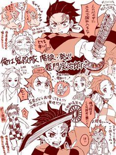 Anime Kunst, Anime Art, Demon Slayer, Anime Life, Manga, Cool Art, Art Pieces, Character Design, Geek Stuff