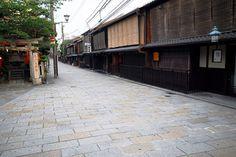 Gion(Tatsumi Daimyojin), KYOTO