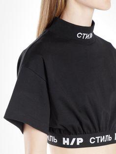 HERON PRESTON HERON PRESTON WOMEN'S BLACK CTNMB JERSONE T-SHIRT. #heronpreston #cloth #