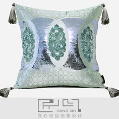 匠心宅品/新古典法式样板房软装床头沙发抱枕绿装饰方枕(不含芯