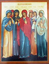 The Holy Myrrh-bearers: an image to celebrate International Women's Day Jesus Wife, Lotus Sutra, Raise The Dead, John The Evangelist, Mary And Martha, Mary Magdalene, Three Daughters, Orthodox Icons, Spice Girls