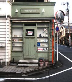 """Nakameguro, located on the Tokyu Toyoko Line or the Tokyo Metro Hibiya Line... Here you can stroll along the cherry blossom lined canal, flick through art books (in English!), buy vintage clothes by weight and eat organic food from Kyoto at Aoya. Potentially Tokyo's hippest suburb, Nakameguro is super popular with designers, artists, musicians and all round creative types..."""