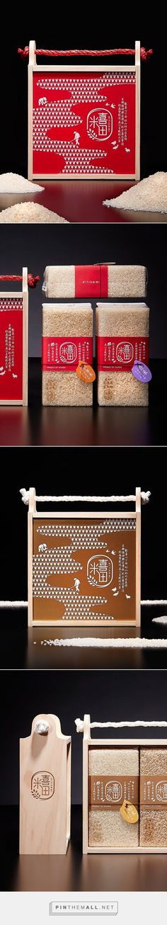 XITIAN MI rice by Kun Design. Source: World Packaging Design Society #packaging #design #structural