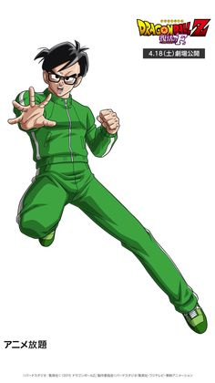 Dragon Ball Z: Revival of F-Son Gohan