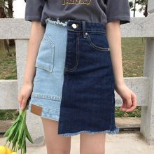 Mihoshop Ulzzang Korean Korea Women Fashion Clothing High Waist denim skirt Casual Preppy //FREE Shipping Worldwide //