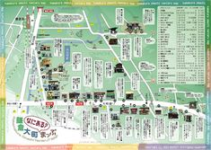 鎌倉・大町 なにあるmap