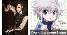 You know some I guess | Guess the male anime character