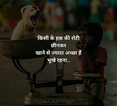 Good Thoughts Quotes, Love Quotes For Him, Inspirational Thoughts, Hindi Quotes Images, Words Quotes, Life Truth Quotes, Morning Prayer Quotes, Chanakya Quotes, Indian Quotes